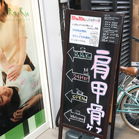 Re.Ra.Ku 学芸大学東口店の写真
