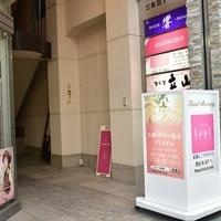 フィール奈良本店の写真