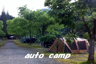 遊び場 ほとり 場 の キャンプ