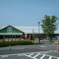 道の駅草津の写真