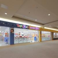 トイザらス 仙台泉大沢店の写真