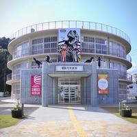 円形劇場くらよしフィギュアミュージアムの写真