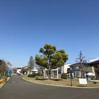 徳島新聞住宅総合展示場松茂ハウジングパークの写真