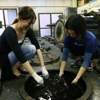 蛙印染色工芸株式会社の写真