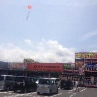 オートバックス 谷山店の写真