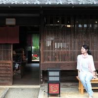うちこの和 手しごと職人の家の写真