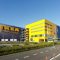 IKEA 鶴浜の写真