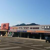 オートバックス 新宮佐野店の写真