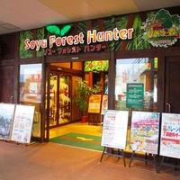 ソユー フォレストハンター松前店の写真