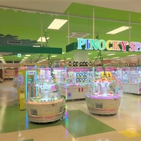 ピノッキース・パティオ 福山店の写真