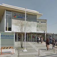 名古屋市役所子ども青少年局 青少年交流プラザの写真