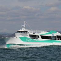 観潮船の写真