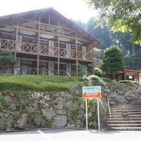 鬼北町役場 成川渓谷休養センターの写真