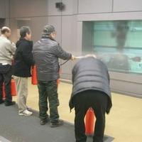 徳島県立防災センターの写真