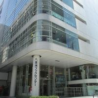八重洲ブックセンター 本店の写真
