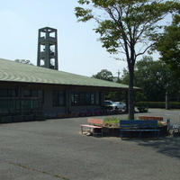 瀬戸市役所 定光寺野外活動センターの写真