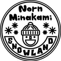 ノルン水上スキー場の写真