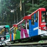 御岳登山鉄道株式会社 観光案内所の写真