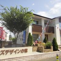 アイフルホーム川越東店展示場の写真