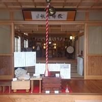 石動神社 社務所の写真
