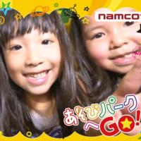 ナムコ パルティ・フジ西条玉津店の写真