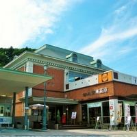 道の駅赤来高原フロンティアあかぎの写真