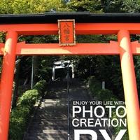 塩田八幡宮の写真