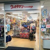 ミックス高知店の写真