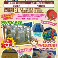 福田屋ショッピングプラザ宇都宮店2階テクモピアパルテロンの写真