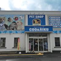 COO&RIKU ゆめタウン大竹店の写真
