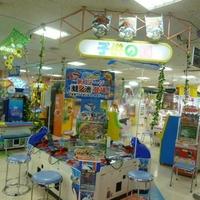 ナムコ フジグラン新居浜店子供の国の写真