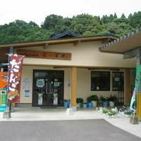 木城町農産物販売所・菜っ葉屋の写真
