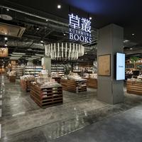 TSUTAYA 草叢BOOKS 新守山店の写真