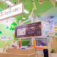 モーリーファンタジー 水戸内原店の写真