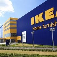 IKEA 港北の写真