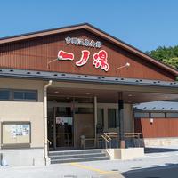 吉岡温泉の写真