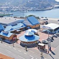 みかめ海の駅 潮彩館の写真