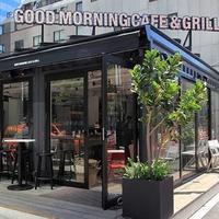 グッドモーニングカフェ &グリル 虎ノ門の写真