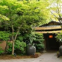 THE SODOH HIGASHIYAMA KYOTOの写真