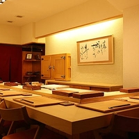 寿し道桜田の写真