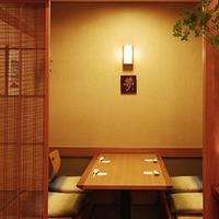 日本料理 志良田の写真