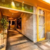 加賀屋 京都店の写真