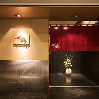 日本料理 折鶴/ホテル日航大分 オアシスタワーの写真