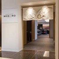 RESTAURANT MOSORO/松江エクセルホテル東急の写真