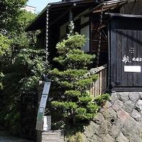 航 北鎌倉の写真