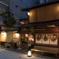 京都ダイニング正義の写真