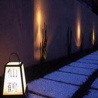 Tazuru Annex 仙鶴の写真