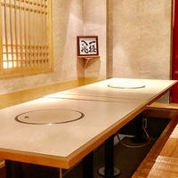 羽田市場 GINZA SEVENの写真