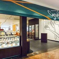 レストラン グランサンク/オリエンタルホテル 東京ベイの写真