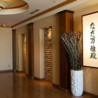 札幌 なだ万雅殿/札幌パークホテルの写真